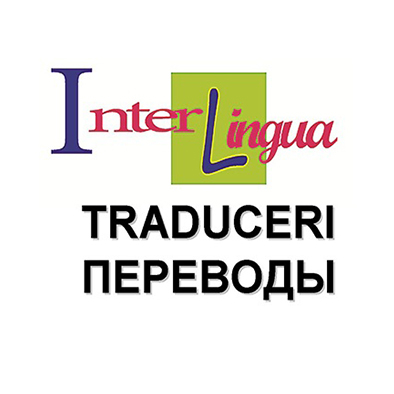 Inter lingua