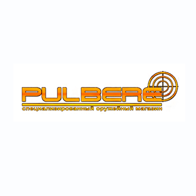 Pulbere