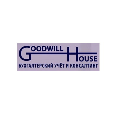 Goodwill House